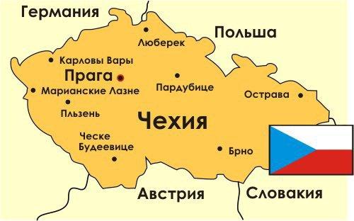 Преимущества ПМЖ в Чехии