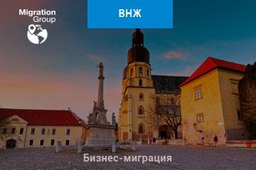 Виза инвестора в Литве