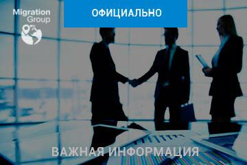 Юлия Калина — Партнер Migration Group