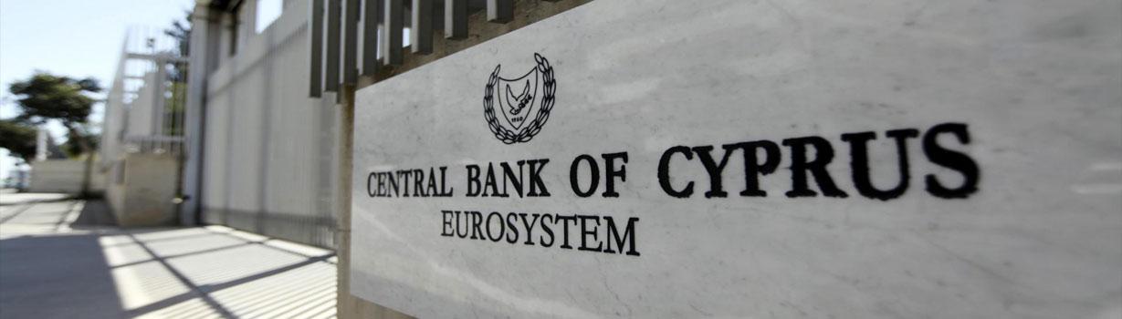Открыть счет в банке на Кипре